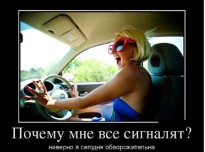 Блондинка за рулем — анекдоты   ANEKNEWS.RU